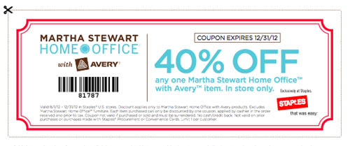 Business Gift Coupon Template