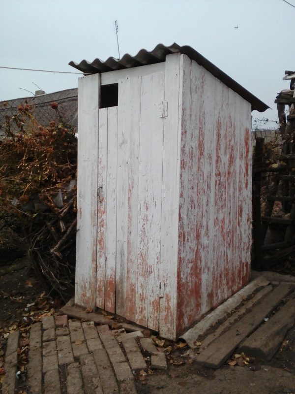 An outhouse in Moldova, the poorest country in Europe. From a day in the life of a Peace Corps volunteer.