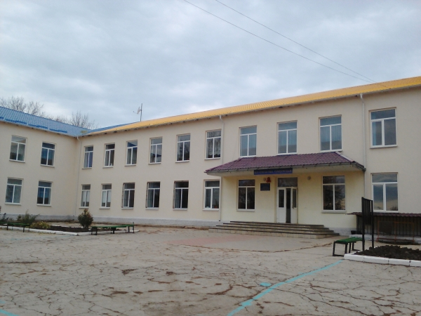 A Moldovan School. From a Peace Corps Volunteer in Moldova: A Day in the Life