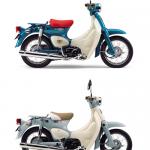 motorbike Honda Little Cub