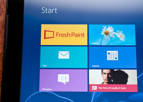 fresh-paint-app-start-screen-2